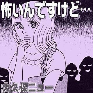 児童福祉司 一貫田逸子の画像です。