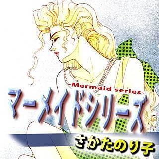 マーメイドシリーズのイメージ