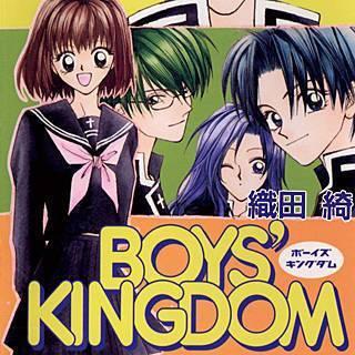 BOYS' KINGDOMのイメージ
