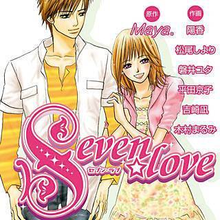 Seven☆loveのイメージ