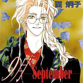 9月-September-のイメージ