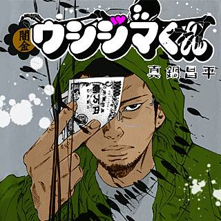 https://kmsp-img.k-manga.jp/thumbnail_320/b52826_320.jpg