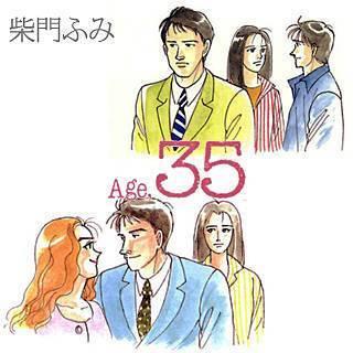 Age,35のイメージ