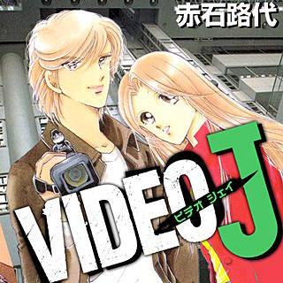 VIDEO jのイメージ