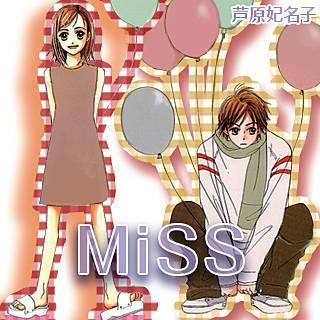 MiSSのイメージ