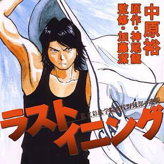 https://kmsp-img.k-manga.jp/thumbnail_320/b55047_320.jpg