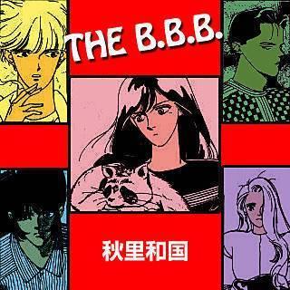 THE B.B.B.のイメージ