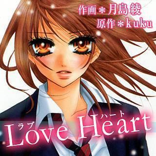 Love Heartのイメージ