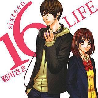 16LIFEのイメージ