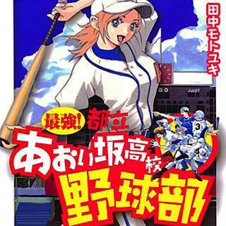 https://kmsp-img.k-manga.jp/thumbnail_320/b58191_320.jpg