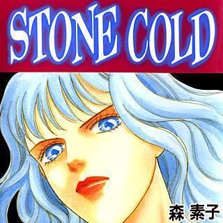 STONE COLDのイメージ