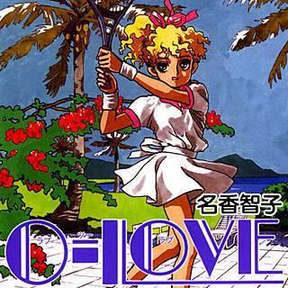 0-LOVEのイメージ