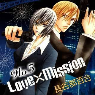 9to5 Love×Missionのイメージ