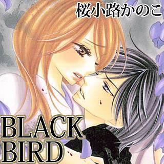"""BLACK BIRD"""""""""""