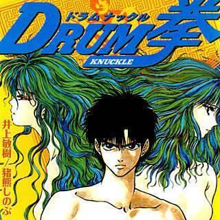 DRUM拳(ドラム ナックル)のイメージ