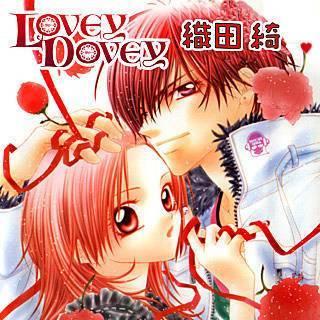 LOVEY DOVEYのイメージ