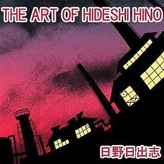 THE ART OF HIDESHI HINOのイメージ