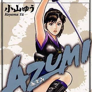 AZUMI-あずみ-のイメージ