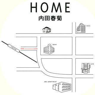 HOMEのイメージ