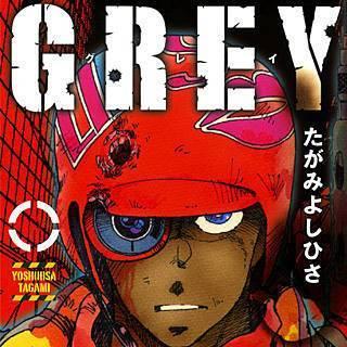 GREYのイメージ
