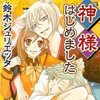 https://kmsp-img.k-manga.jp/thumbnail_320/b60679_320.jpg
