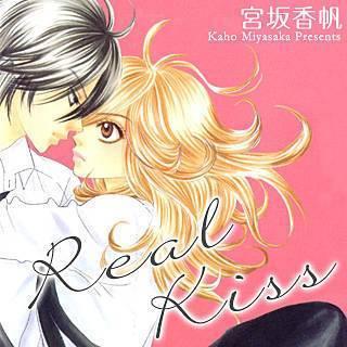 Real Kissのイメージ