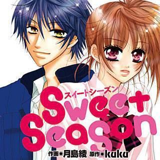 Sweet Seasonのイメージ