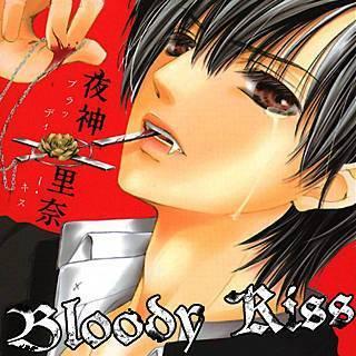 Bloody Kissのイメージ