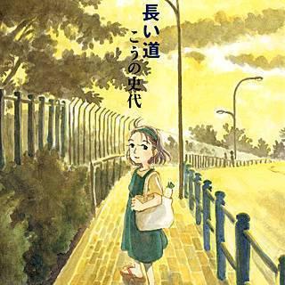 長い道のイメージ