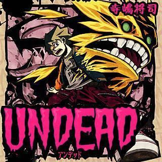 UNDEADのイメージ