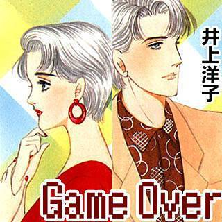 Game Overのイメージ