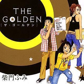 ザ・ゴールデンのイメージ