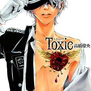 Toxicのイメージ