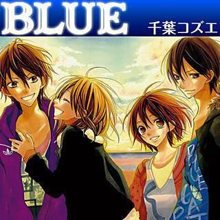 BLUEのイメージ