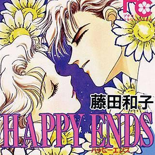 HAPPY ENDSのイメージ