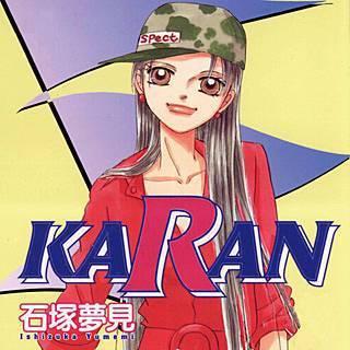 KARANのイメージ