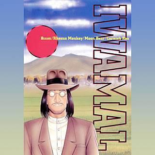 IWAMALのイメージ
