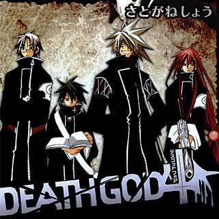 DEATH GOD 4のイメージ