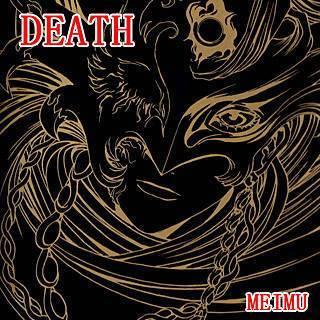 DEATHのイメージ