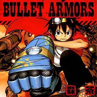 BULLET ARMORSのイメージ
