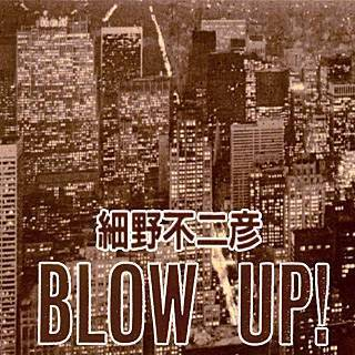 Blow Up!のイメージ