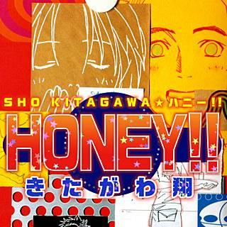 HONEY!!のイメージ
