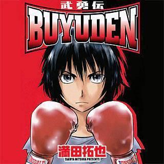 https://kmsp-img.k-manga.jp/thumbnail_320/b68166_320.jpg