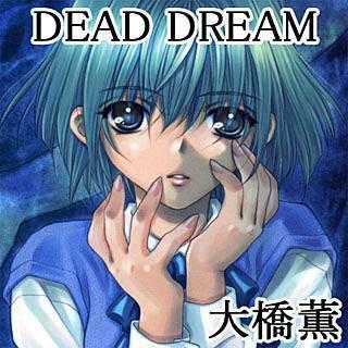 DEAD DREAMのイメージ
