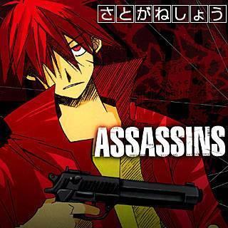 ASSASSINSのイメージ