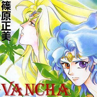 VANCHAのイメージ