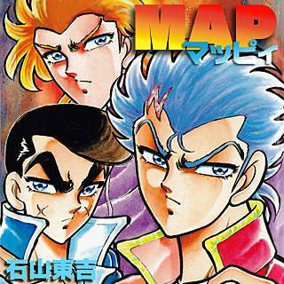 MAP/マッピィのイメージ