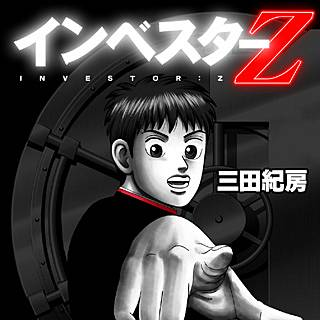 https://kmsp-img.k-manga.jp/thumbnail_320/b71375_320.jpg