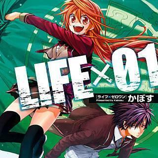 LIFE×01のイメージ