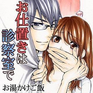 https://kmsp-img.k-manga.jp/thumbnail_320/b71452_320.jpg